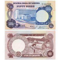Нигерия. 50 кобо (образца 1973 года, P14d, подпись 4, UNC)