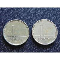 Венгрия  1 форинт  1996/93 г.