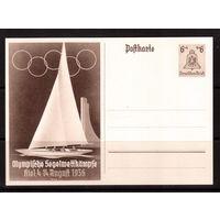 Германия-рейх-1936,(Мих.)  Карточка(2), ОИ-1936(летн)-Киль