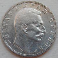 15. Сербия 1 динар 1915 год, серебро*