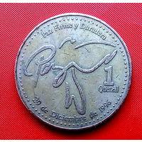 40-22 Гватемала, 1 кетсаль 2000 г. Единственное предложение монеты данного года на АУ