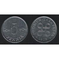 Финляндия km45a 5 пенни 1979 год (h01)