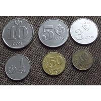 Набор монет Киргизии.