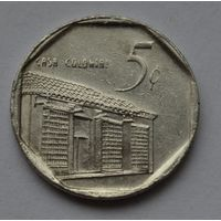 Куба 5 сентаво, 2002 г.