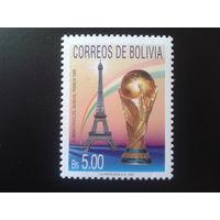 Боливия 1997 футбол, чемпионат мира, полная серия Mi-4,5 евро