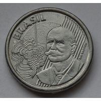 Бразилия 50 сентаво, 2012 г.