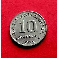 05-19 Индонезия, 10 рупий 1971 г. Единственное предложение монеты данного года на АУ