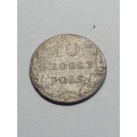 10 грошей pols 1820г