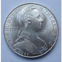 Австрия 25 шиллингов 1967 250 лет со дня рождения Марии Терезии