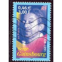 Франция. Серж Генсбур, поэт, композитор, актер