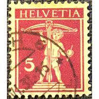 ЦІКАВІЦЬ АБМЕН! 1924, Вільгельм Тэль, 5 рапэн