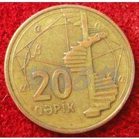 7589:  20 гяпиков Азербайджан