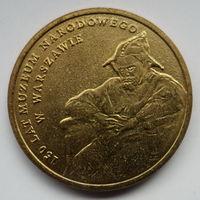"""Польша 2 злотых 2012 """"150 летие Национального музея в Варшаве"""""""