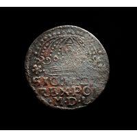 КОРОННЫЙ ГРОШ 1611 г. РЕЧЬ ПОСПОЛИТАЯ СИГИЗМУНД III ФАЛЬШАК ТОГО ВРЕМЕНИ.+ ОРИГИНАЛЬНЫЙ 1614 г.ПО БЛИЦУ - ПОЧТОЙ БЕСПЛАТНО!