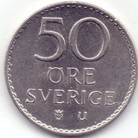 Швеция, 50 эре 1973 года.