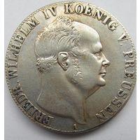 Талер 1856 Пруссия хорошее состояние! тираж 50.000