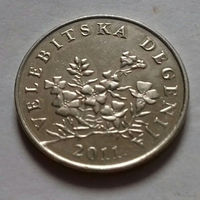 50 лип, Хорватия 2011 г., AU
