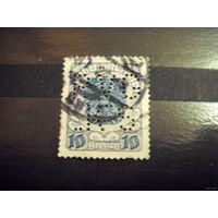 Марочка старенькой Австрии красивый перфин герб (2-13)