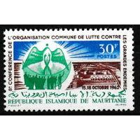 1962 Мавритания 195 Эндемическая болезнь