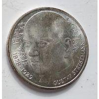 Германия 5 марок, 1978 100 лет со дня рождения Густава Штреземана Ag 5-4-18