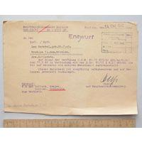 Немецкий штабной документ ( план , проект )  Германия WWII 1942 год