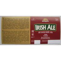 """Этикетка - """"самоклейка""""  на ПЭТ бутылку разливного пива """" Ирландский  эль"""" пивоварни  """"Бочкари""""."""