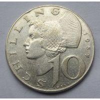 Австрия, 10 шиллингов, 1957, серебро