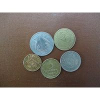 Пять монет/014 с рубля!