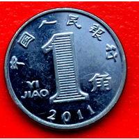 33-46 Китай, 1 джао 2011 г.