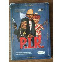Настольная игра Пир (P.I.R.)
