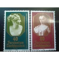 Лихтенштейн 1980 Европа, принцесса и герцогиня в живописи полная