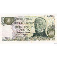 Аргентина 500 песо 1975. P298c! 18.188/69