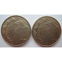 Намибия 1 доллар 2002, 2010 гг. Цена за 1 шт. (g)
