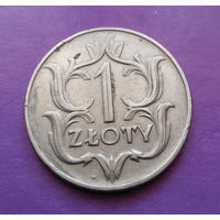 1 злотый 1929 Польша #08