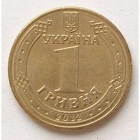 Украина 1 гривна 2012 года. Владимир Велики