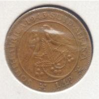 Южная Африка Британский доминион 1/4 пенни (фартинг) 1943 Георг VI