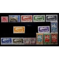 Французские колонии\226\ Французская Гвиана,1925-33г