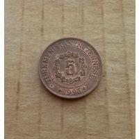 Туркменистан, 5 тенге 1993 г.
