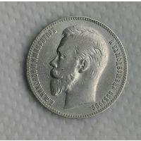 1 рубль 1901 г ФЗ Редкий год