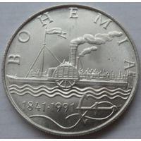 Чехословакия 50 крон 1991 года. Серебро. Штемпельный блеск! Состояние UNC!