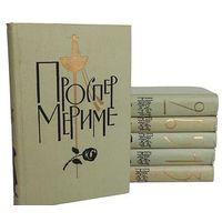 Проспер Мериме. Собрание сочинений в 6 томах (комплект из 6 книг). Цена указана за 1 книгу!