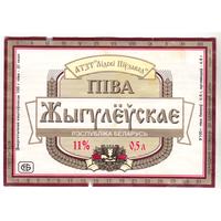 Этикетка Жигулевское (Лида) б/у С25