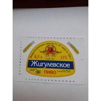 Этикетка Пиво Беларусь Новогрудок
