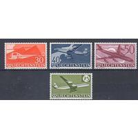 [1430] Лихтенштейн 1960.Авиация.Самолеты.