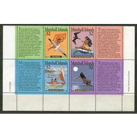 Легенды и сказки. Маршалловы острова. 1995. Полная серия 4 марки с купонами. Чистые
