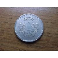 Индия 1 Рупия 1987