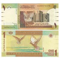 Судан. 1 фунт 2006 г. [P.64] UNC