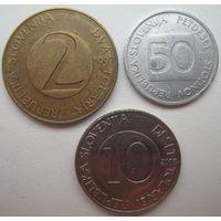 Словения 50 стотин 1993, 2 отлара 1997, 10 толаров 2000. Цена за все (u)