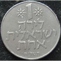 1770:  1 лира 1978 Израиль