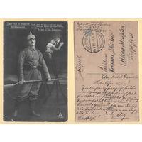Нямецкая патрыятычная паштоўка - Steh' ich in finst'rer Mitternacht - Feldpost 1.6.1916